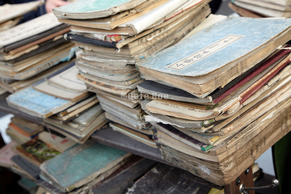 old Japanese books at the flea market in Setagaya Tokyo Japan