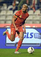Fotball<br /> 05.03.2014<br /> Belgia v Elfenbenskysten<br /> Foto: Witters/Digitalsport<br /> NORWAY ONLY<br /> <br /> Vincent Kompany (Belgien)<br /> Fussball, Laenderspiel, Belgien - Elfenbeinkueste 2:2