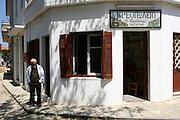 Greece, Pelion, Argalasti