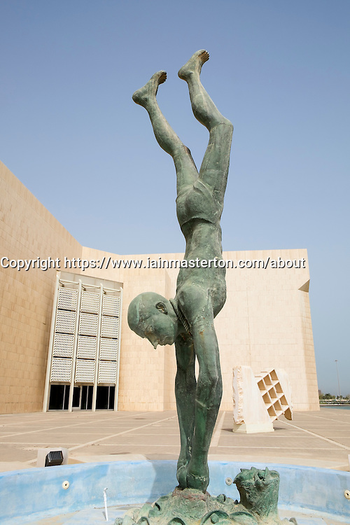 View of sculpture on  display at the National Museum in Manama Bahrain