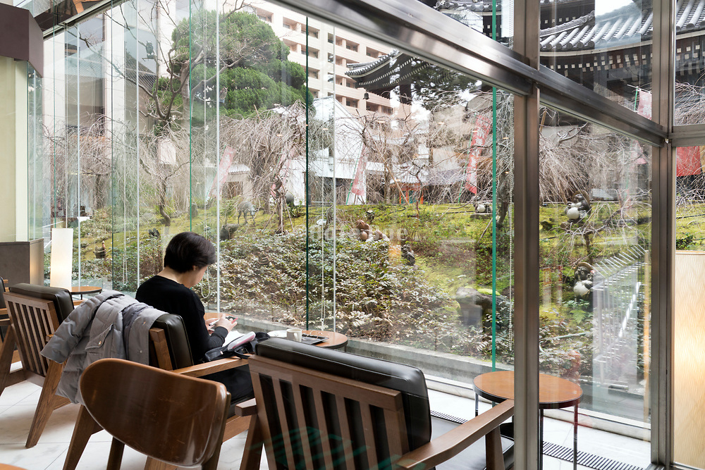 view on the garden of the Rokkakudo temple Kyoto Japan