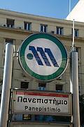 Metro sign Panepistimio Athens Greece