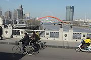 China, Beijing, cityscape