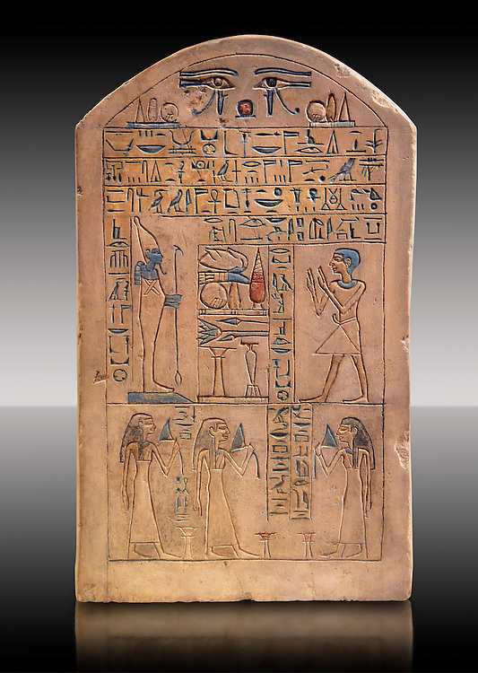 Ancient Egyptian limestone funerary stele of Ipepi with his wife, mother and sister in front of Osiris. Middle Kingdom, 11th Dynasty, 2120-1980 BC. Neues Museum Berlin Cat No: AM 24031. .<br /> <br /> If you prefer to buy from our ALAMY PHOTO LIBRARY  Collection visit : https://www.alamy.com/portfolio/paul-williams-funkystock/ancient-egyptian-art-artefacts.html  . Type -   Neues    - into the LOWER SEARCH WITHIN GALLERY box. Refine search by adding background colour, subject etc<br /> <br /> Visit our ANCIENT WORLD PHOTO COLLECTIONS for more photos to download or buy as wall art prints https://funkystock.photoshelter.com/gallery-collection/Ancient-World-Art-Antiquities-Historic-Sites-Pictures-Images-of/C00006u26yqSkDOM