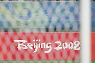 2008.08.09 Olympics: Brazil vs North Korea