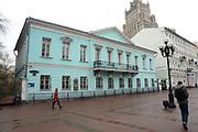 Moskou is de hoofdstad en met afstand de grootste stad van Rusland, voorheen van de Sovjet-Unie./// Moscow is the capital and by far the largest city of Russia, formerly the Soviet Union.<br /> <br /> Op de foto / On the photo: Huis Aleksandr Poesjkin / Home of Aleksandr Poesjkin