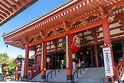Main hall of the Sensoji Buddhist temple in Asakusa, Tokyo, Japan. The temple was built during the Kamakura period in 645 CE and is the oldest and most important temple in Tokyo.