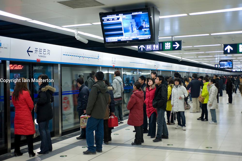 Interior of modern subway station on new metro line in Beijing 2009