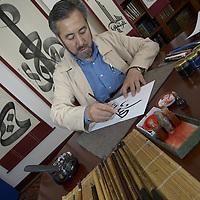 Edinburgh, Islam festival August 2006 Master calligrapher Haji Noor Deen Mi Guangjiang (China)<br />