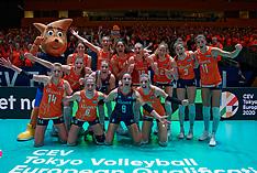 20200108 NED: Olympic qualification tournament women Bulgaria - Netherlands, Apeldoorn