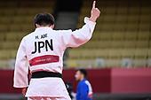 210725 General Sports - Tokyo 2020