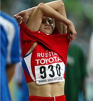 Athletics, 26. august 2003, VM Paris, World Championship in Athletics,  Natalya Nazarova, Russland, 400 , metres