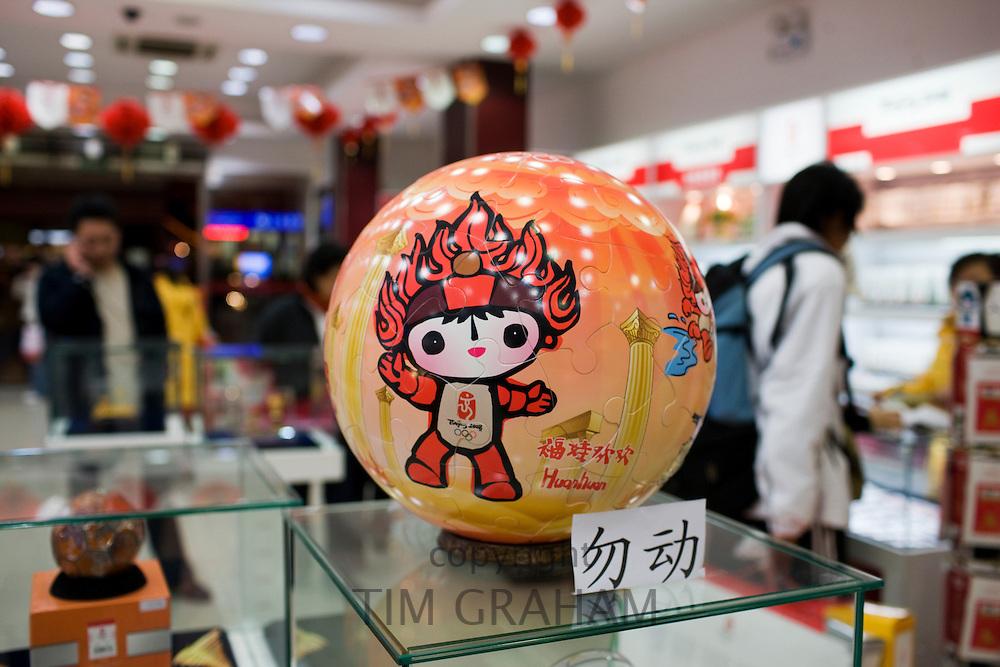2008 Olympic Games official Fuwa mascot puzzle ball in souvenir shop, Wangfujing Street, Beijing, China