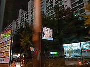SOUTH KOREA DIARY