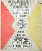 09.10.1977 All Ireland U-21 Hurling Final