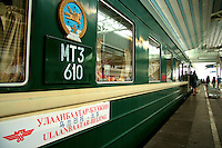 The Trans-Mongolian Railway connects Ulan Ude, on the Trans-Siberian Railway in Russia, with Beijing by way of Ulan Bator in Mongolia. While Mongolian trains run on the Russian gauge, China uses standard gauge. For this reason through carriages between the two countries must have their wheels changed at the border. Each carriage has to be lifted in turn to have its bogies changed and the whole operation, combined with passport and customs control, can take several hours.