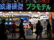 electronics shop after dark Akihabara Tokyo