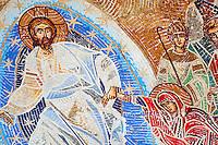 Monténégro, Région Centrale, le monastère orthodoxe d'Ostrog datant du XVIIe siècle, vallée de la Piva, detail de mosaique // Montenegro Ostrog Orthodox monastery from 17 century, Piva valley, details of mosaic
