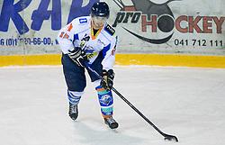 Anze Krivec of Triglav at SLOHOKEJ league ice hockey match between HK Slavija and HK Triglav Kranj, on February 3, 2010 in Arena Zalog, Ljubljana, Slovenia. Triglaw won 4:1. (Photo by Vid Ponikvar / Sportida)