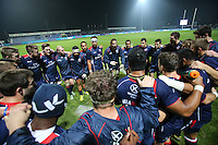Players of USA discuss before their  rugby test match against Romania, on National Stadium Arc de Triomphe in Bucharest, November 8, 2014.