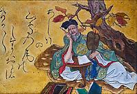 Japon, Ile de Honshu, région de Kinki, Osaka, le quartier de Dotombori à Minami-ku, peinture dans un temple // Japon, Honshu, Kansai, Osaka, Minami, Dotonbori District, painting in the temple
