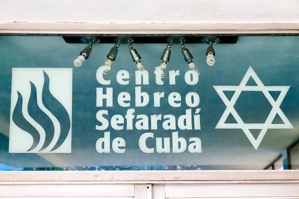 Centro Hebreo Sefradi de Cuba,Havana Vedado, Cuba.