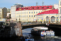 Near the Hermitage, one of St. Petersburg's many lovely canal bridges.