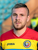 Uefa - World Cup Fifa Russia 2018 Qualifier / <br /> Romania National Team - Preview Set - <br /> Cosmin Moti