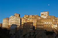 Yemen, le Djebel Haraz, village de Al Hajjarah. // Yemen, Djebel Haraz, Al Hajjarah village.
