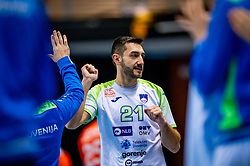 The Slovenian handball player Dragan Gajic celebrate against Netherlands during the European Championship qualifying match on January 6, 2020 in Topsportcentrum Almere