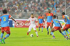 Tunisia v Democratic Republic of Congo (RD Congo) - 1 Sept 2017