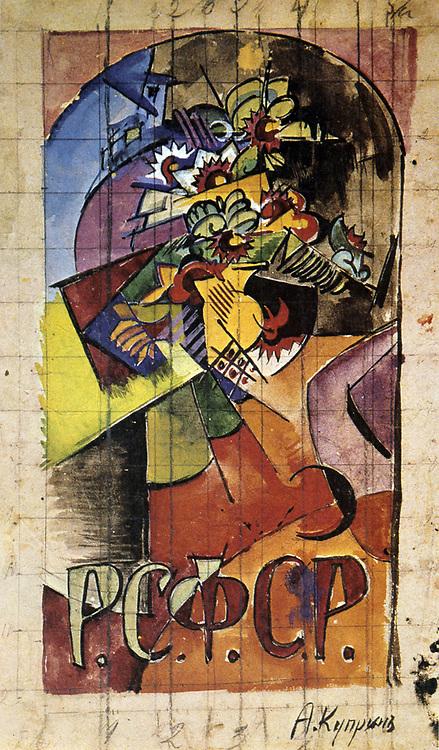 Flowers', 1918.  Watercolour on cardboard. Alexandre Kuprin (1880-1960). Russian artist.