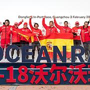 © Maria Muina I MAPFRE. MAPFRE, winner of the In Port Race in Guangzhou. El MAPFRE, vencedor de la regata costera de Guangzhou.