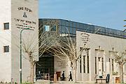 Yeshivat Zans, Netanya Jewish Hasidic yeshiva founded in the 1960 in Netanya, Israel