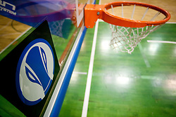 Basket during basketball match between KK Krka and BC Azovmash Mariupol (UKR) of 4th Round of Regular season of Eurocup 2011/2012 on December 6, 2011, in Arena Leon Stukelj, Novo mesto, Slovenia. Krka defeated Azovmash 74-70. (Photo by Vid Ponikvar / Sportida)