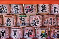 Japon, Ile de Honshu, Ile de Miyajima, sanctuaire shinto d'Itsukushima classé Patrimoine Mondial de l'UNESCO, baril à saké // Japan, Honshu island, Miyajima island, Itsukushima Shrine, UNESCO World Heritage Site, saké barrel