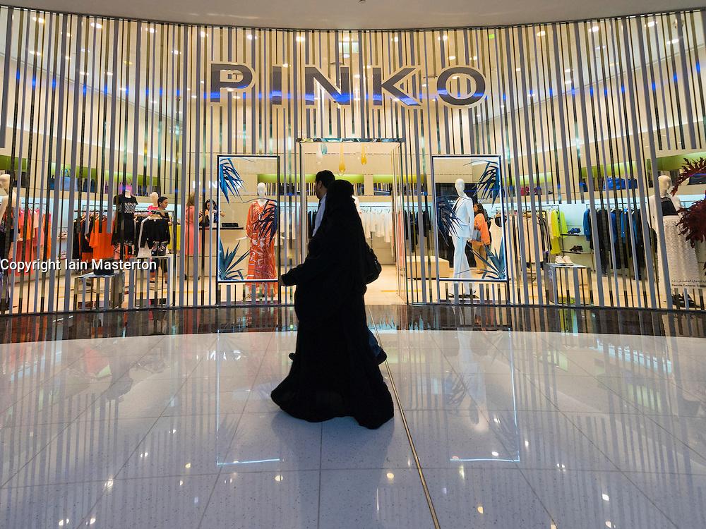 Pinko fashion  shop in Dubai Mall Dubai United Arab Emirates