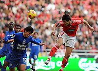 20090117: LISBON, PORTUGAL - SL Benfica vs Belenenses: Portuguese League Cup 2008/2009. In picture: Katsouranis (Benfica) and Rodrigo Arroz (Belenenses). PHOTO: Alvaro Isidoro/CITYFILES