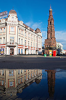 Russie, Republique du Tatarstan, Ville de Kazan. // Russia, Tatarstan Republic, City of Kazan.