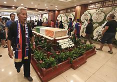 Beijing: Cheick Tiote's Funeral - 14 June 2017