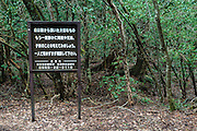 """A sign telling potential suicidal people to """"Think of their families"""" at the borders of the Aokigahara Forest, known as the suicide forest, near Mount Fuji in Yamanashi Prefecture, Japan. Monday March 21st 2016"""
