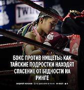 Furfer Magazine Russia Tearsheet - Jean-Michel Clajot - Photojournalist
