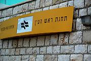 Israel, Rosh Ha'ayin train station