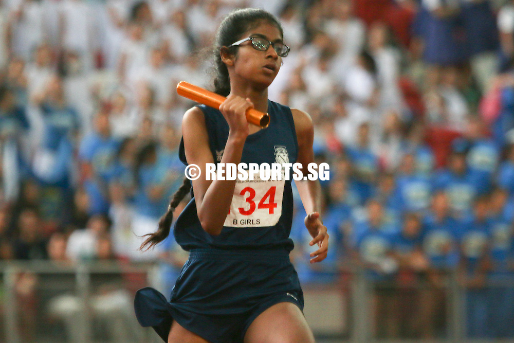 Singapore National Stadium, Friday, April 29, 2016 — Singapore Sports School (SSP) secured their 10th B Division Girls 4x400m relay title in the last 11 years at the 57th National Schools Track and Field Championships.<br /> <br /> The quartet of Raine Oh, Addeen Idzni Bte Imran, Ismi Zakiah Bte Kashful Anwar, and Diane Pragasam, clocked 4 minutes 16.74 seconds.