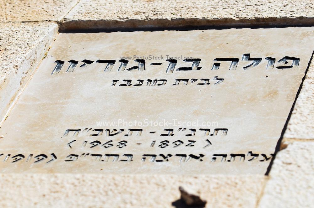 Israel, Negev, Kibbutz Sde Boker, the grave of Pola Ben Gurion Wife of Israel's first prime minister  David Ben Gurion