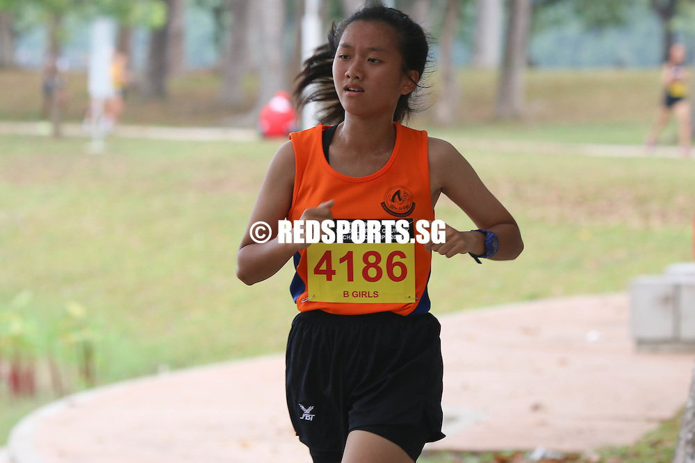 Keh Chin Yip (#4186) of North Vista Sec came in fifteenth with a timing of 16:18.79. (Photo © Chua Kai Yun/Red Sports)