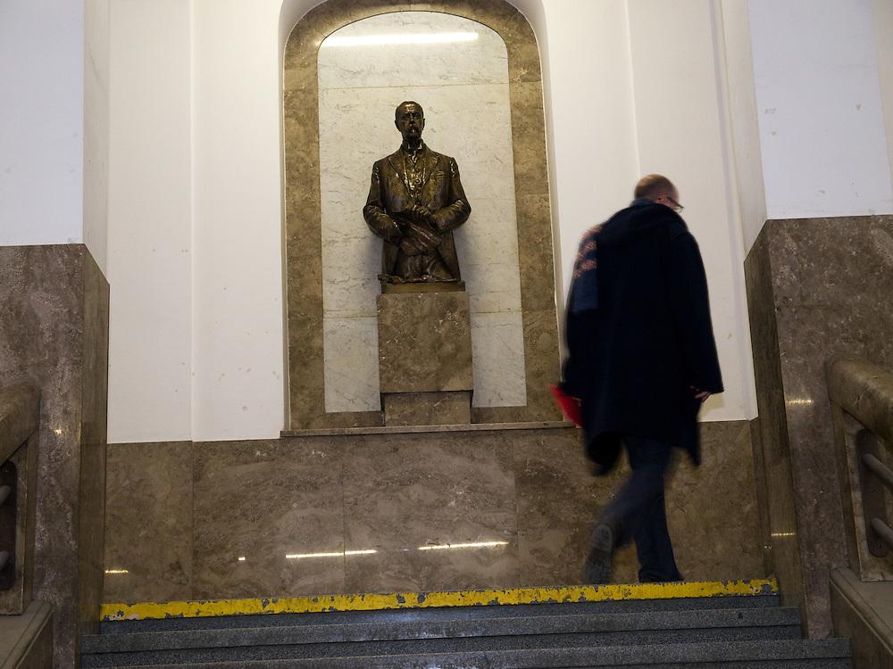 Eingangshalle der Philosophischen Fakultaet der Karlsuniversitaet am Jan Palch Platz im Zentrum von Prag. <br /> <br /> Entrance hall of the philosophical faculty as part of Charles University located at the Jan Palach square in the center of Prague.