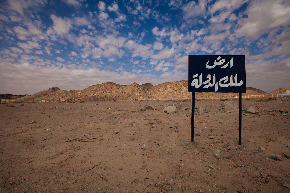 EGYPT. Luxor. December 26th, 2013.  Along the desolate highway connecting Hurghada to Luxor, a sign warms of trespassing on government land.