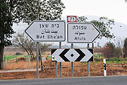 Israel, Jezreel valley road sign pointing to Bet She'an (left) and Afula to the right