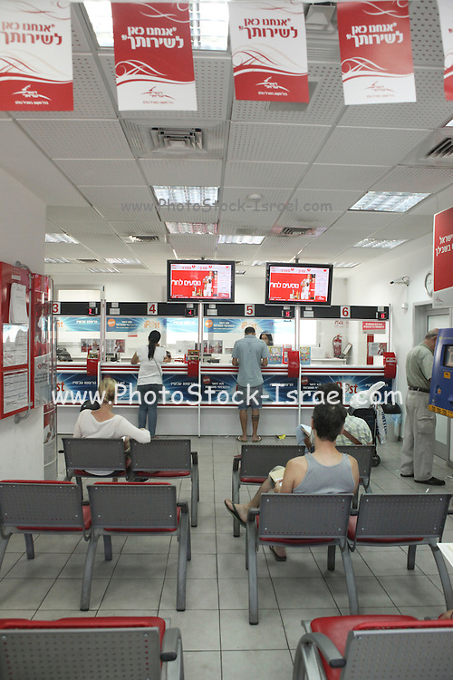 Israel Postal Company, post office interior, Tel Aviv, Israel